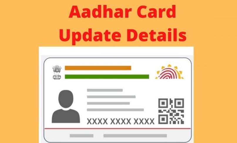 Now update or correct Aadhaar online